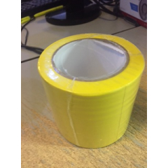 Fita Demarcação de Solo - Cor  Amarela Tamanho  30 mts Ideal para Escadas, Pisos e Vidros - Largura de 10 cm